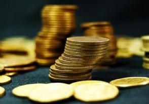 为助贫困人员就业创业 圆通真金白银成立专项基金