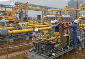 中石化联手广州 共同推进氢能产业建设