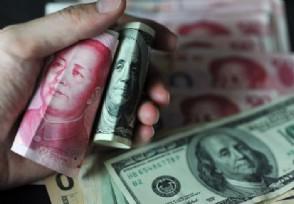人民币对美元中间价下调 今日报7.1316