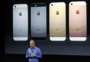 LG获苹果近三成订单 京东方落选了