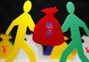 广东股交惠州分公司揭牌为企业提供优质融资服务