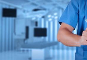平安好医生换新掌舵人 助于增加医保支付业务布局