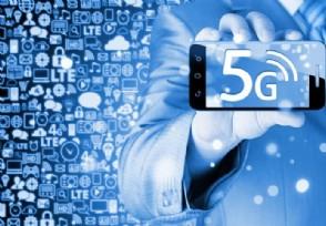 海能达陈清洲:国际市场同样存在5G专网潜在机会