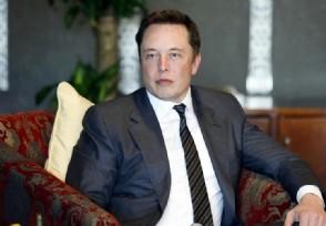 马斯克获7亿分红目前他的身价是多少亿