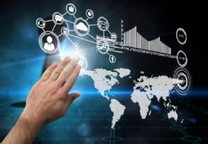 恒生电子推全新技术品牌赋能金融机构数字化转型
