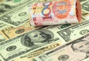 银行间外汇市场拟推主经纪业务 提高市场流动性