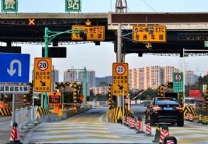 交通运输部孙文剑:全国ETC使用率在稳步上升