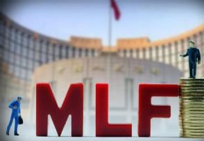 6月资金面时点性承压央行或通过MLF投放流动性