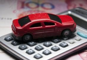 车险必买哪三种这几个保险不买会后悔