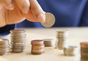 汇丰在外资行中代销QDLP拓展客户海外投资领域