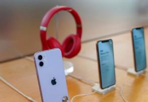 苹果临时关闭美国大部分门店具体原因是什么?