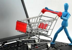 百联再上支付宝发5亿消费券 覆盖商场等8大领域