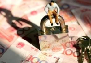 广州市企业转贷服务中心成立 助力全企业复工复产