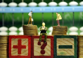 房贷利率要不要转换成lpr?答案是这样的