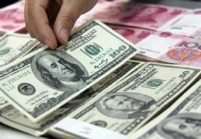 人民币对美元中间价上调 今日报7.1074