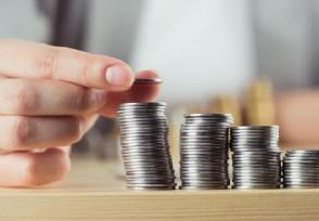 34家央企与湖北签约 总投资额超3277亿元