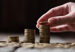 中国太保联合申能集团 为传统金融注入新动力