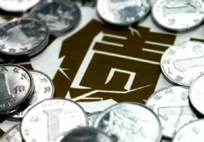 巴斯夫首发绿色公司债券 第一期发行规模10亿欧元
