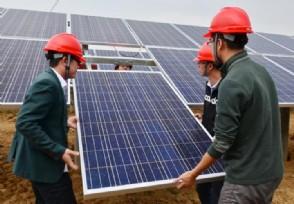 东方日升签订光伏项目协议打造义乌绿色生态环境