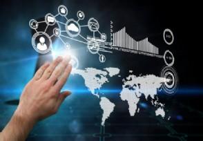 腾讯云联合玉符科技实现SaaS厂商之间的互联互通