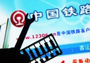 湖北进京列车逐步恢复 来看中国铁路最新通告