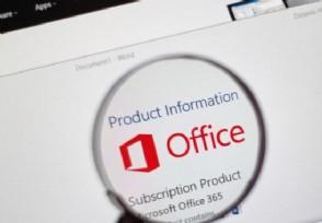 微软中国被列为被执行人 具体原因是什么?