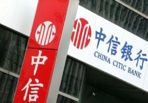 中信银行和宁德时代合作 支持制造业产业升级创新
