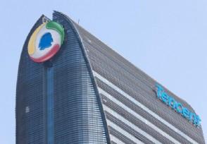 平安前高管任汇川加入腾讯 参与探索互联网保险业务