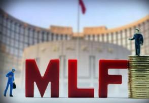 """央行以逆回购对冲MLF到期量 市场争议会否""""降息"""""""