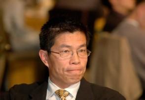 曝王中军卖香港豪宅 具体情况是怎样的