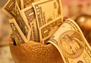 全球经济或下滑5.2% 预计人均收入降低3.6%