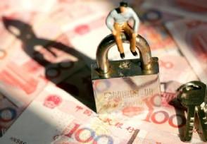 银保监会印发《办法》 规范融资租赁公司经营行为