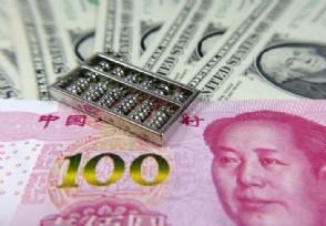 在岸人民币对美元汇率 6月10日报7.0725