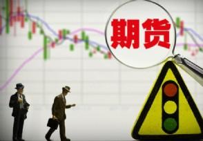 上期所增补天胶期权做市商 提升市场价格发现效率
