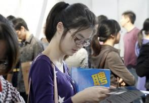 """上海发布""""稳就业""""新规 着力加大力度保市场主体"""