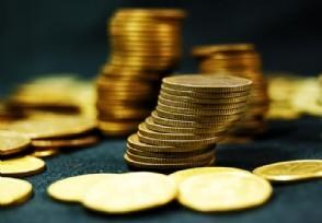 专家热议公募REITs 能为国资国企优化重组债务