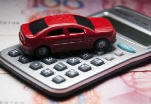 商务部高峰:中国汽车消费需求依然旺盛