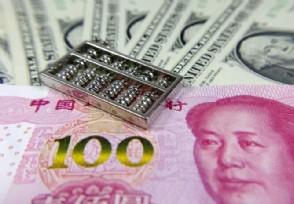 央行上海总部孙辉:继续大力促进贸易投资自由化
