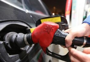 油价年内连续搁浅 因原油价格低于每桶40美元