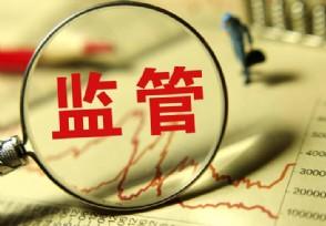 央行范一飞:摸清摸透跨境赌博资金流转作案手法