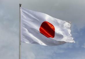 日本突发集体感染 目前确诊人数多少例