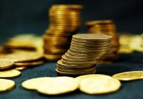 博远偏股混合型基金将发行 重点关注大消费等行业