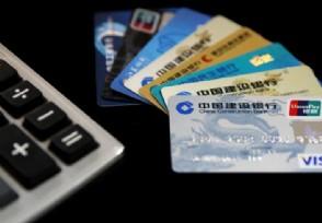 连通开办银行卡清算业务 为消费者提供多元化服务