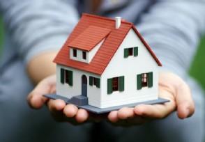 全国房地产开发投资降幅收窄 国房景气指数提高