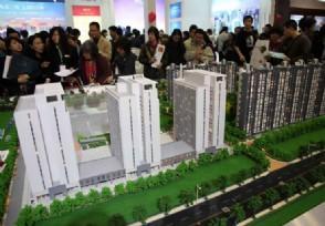 住房需求进一步释放 70个大中城市房地产市场稳定