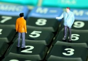 中信消费金融开业一年 各项经营目标高效完成
