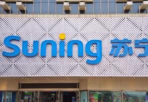 苏宁消费快报 6月13-14日口罩销量暴增300%