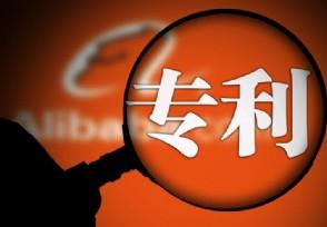国家知识产权局印发指导意见 做好企业维权援助