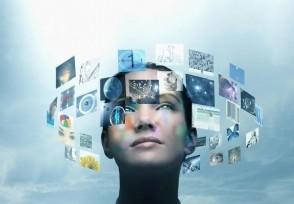同有科技携手中兴通讯 加深信息技术创新