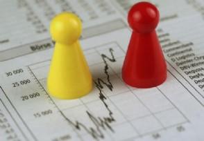 多国同步推出刺激政策 业内对全球经济展望乐观